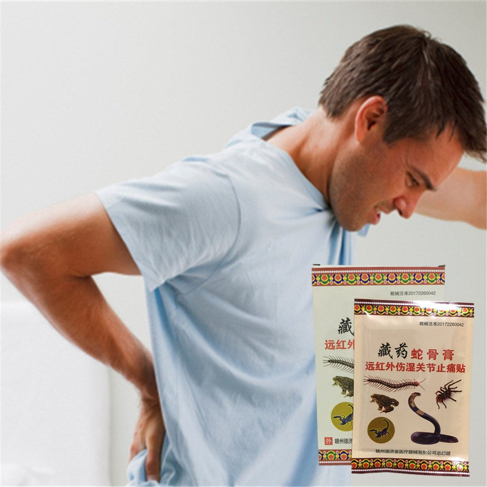 MIYUELENI 8pcs/Bag Rheumatism Arthritis Pain Relief Patch Chinese Herbal Medical Cobra b ...