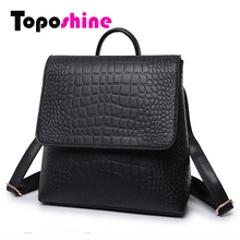 Toposhine Fashion PU Square Alligator Women Backpack Solid Simple School Bag Alligator Backpack Handsome Girl Shoulder Bag8611