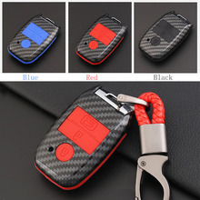 ABS Carbon Fiber Shell+Silicone Cover Remote Key Holder Fob Case&KeyChain For Kia Series
