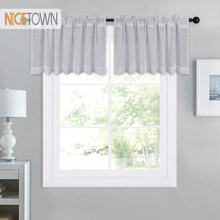 NICETOWN Slub Yarn Sheer Curtains Linen Textured Look Drapes for Bedroom Living Room Sliding Door morden Tulle curtain cortinas(China)