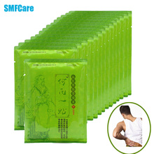 120Pcs SMFCare Health Care Medical Pain Relief Patch Chinese