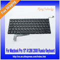 "NEW Laptop Russian Keyboard For Macbook Pro 15"" A1286 MB470 MB471 2008"