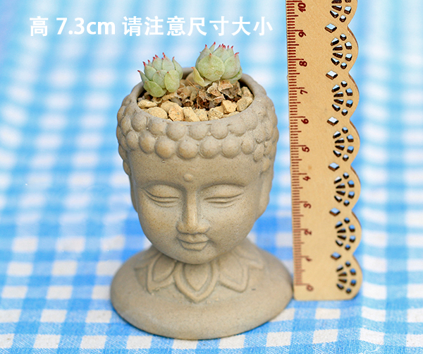 PRZY Silica gel silicone mold 3d vase molds cement planter mould - Kitchen, Dining and Bar - Photo 2