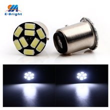 цена на 50 PCS S25 1157 BAY15D 5730 9 SMD DC 12V free  Auto Car Light Led Signal Turn Light Tail Lamp Brake Light White Blue Red