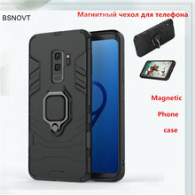 For Samsung Galaxy S9 Plus Case Magnetic Finger Ring Anti-knock Cover
