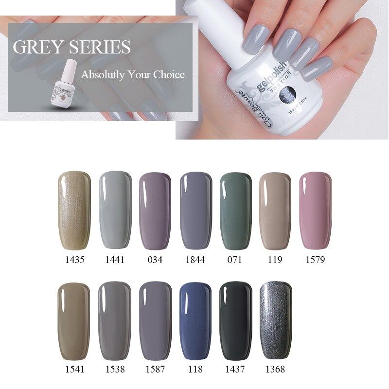 Clou Beaute Soak Off Gel Varnish Nail Polish <font><b>Light</b></font> Grey Series <font><b>LED</b></font> UV Nail Gel Lacquer unhas em Gel lak Enamel 15ml