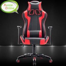 Высокое качество WCG игровой стул может положить компьютерные кресла офисные кресла гонки спортивные кресла