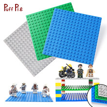 16*16 Dots Double Side BasePlate Board Compatible Legoing Minecraft Technic Classic Building Blocks Toy For Children Friends(China)