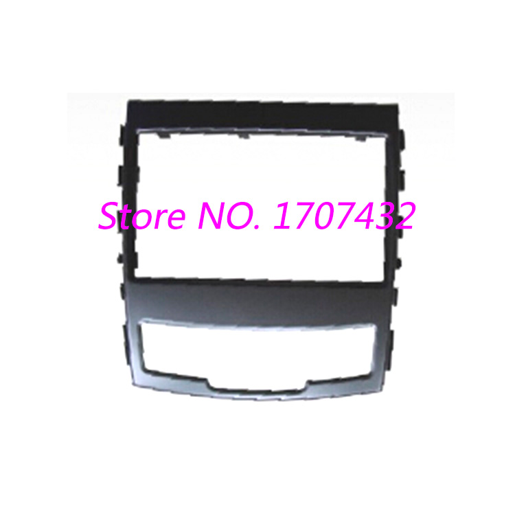 Top Quality 2DIN DVD audio universal front surround frame panel fascia for SSANG YONG Actyon, Korando 2010 2013 CD frame panel