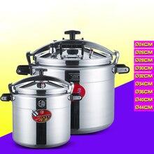 Скороварка Коммерческая нержавеющая stee Взрывозащищенная суповая кастрюля кухонная посуда кухонная кастрюля Бытовая газовая, индукционная плита