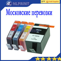 4pcs Set Compatible Ink Cartridge HP920XL For HP HP Officejet 6000 6500 6500 Wireless 6500A 7000
