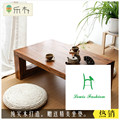 Le park mesa mesa de madeira simples janela janela tatami varanda mesa mesa mesa de chá de madeira Kung Fu