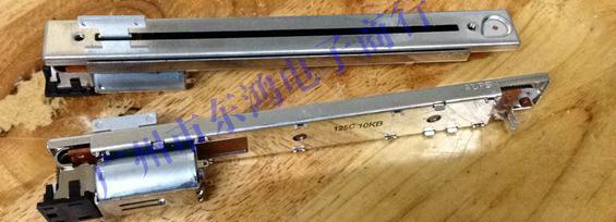 Фотография 1PCS DJ mixer fader push rod motor driven 12.8 cm sliding potentiometer Switch B10K 8MM axis T