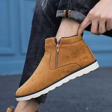 Winter Plush Leather Man Casual Snow Shoes Fashion Male High-top