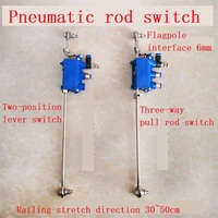 Pneumatic suction dust collector Electric pedal lever switch assembly Two way three way switch
