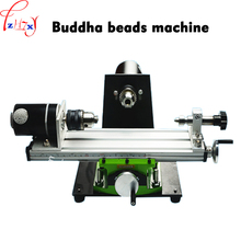 220V Mini – car beads machine DIY wooden bead carpentry tool beads machine household use mini lathe 1PC