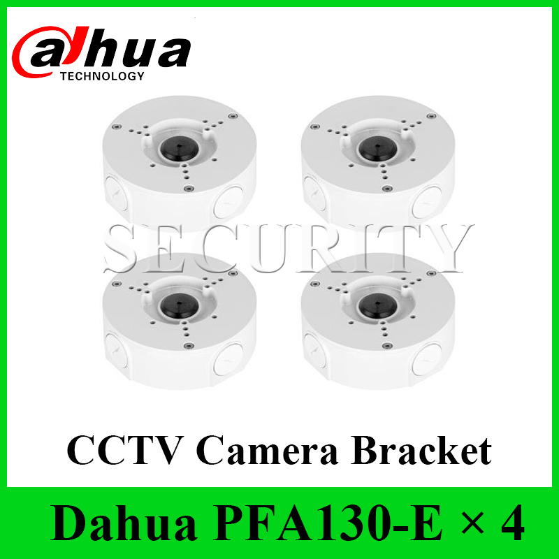 4 Pieces Lot Dahua PFA130 E Water proof Junction Box for Dahua IP Camera Neat Integrated
