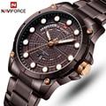 Часы NAVIFORCE мужские  модные  водонепроницаемые  кварцевые  из нержавеющей стали