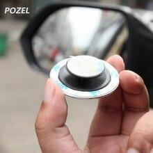 2 шт., автомобильное широкоугольное круглое выпуклое зеркало для слепых зон для Lada Granta Largus Kalina 4*4 Priora 2110 2109 3 110