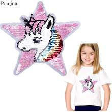 Prajna Unicorn Patches Reversible Change Color Magic Rainbow Sequined For Clothing Applique DIY Kid Jacket Jeans Sticker