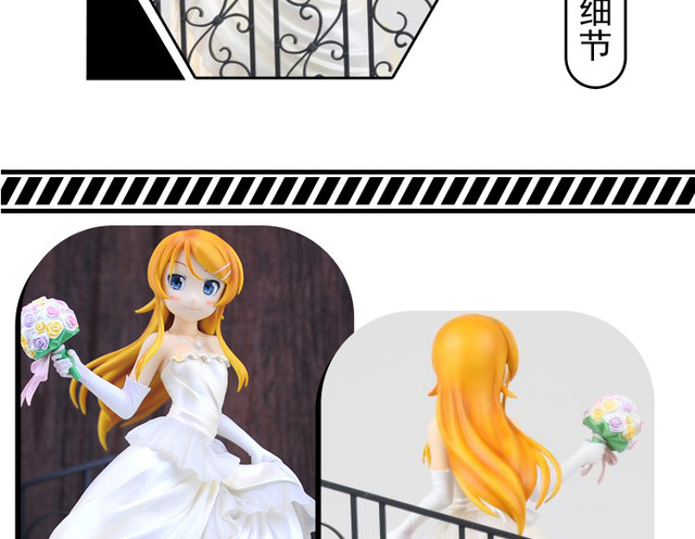 Ore No Imouto Wedding dress My Little Sister Can't Be This Cute Collectible Action Figure PVC toys for christmas gift