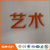 china factory advertising customized top quality acrylic letter sign for sell