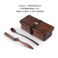 free shipping Black walnut hand wooden toilet lunch box breakfast butter box cutlery set bread butter knife jam spoon lunch box