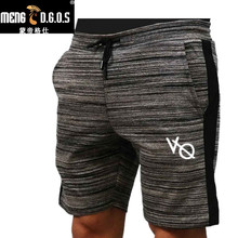 2017 New Fashion Casual Men's Gyms Shorts With Pockets Bodybuilding Clothing Fitness walking workout jogger shorts