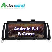 8,8 дюйма 32G Встроенная память Android 8,1 Авто плеер gps навигации Системы Media стерео для BMW X3 F25 для BMW X4 F26 с НБТ Системы