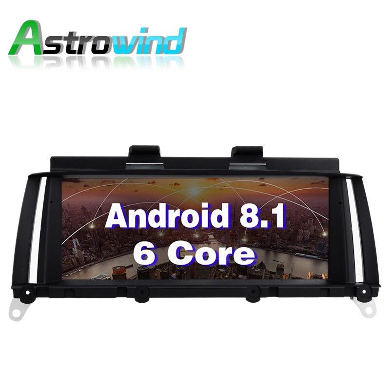 8.8 pouces 32G ROM Android 8.1 Auto Lecteur navigation gps Système Médias Stéréo Pour BMW X3 F25 pour BMW X4 f26 avec Système NBT