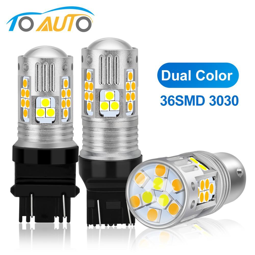 2 шт. 1157 BAY15D P21/5 Вт Dual Цвет Led T20 7443 W21/5 Вт дневные ходовые огни сигнальные лампы светодиодные лампы T25 3157 P27/7 Вт Авто лампочка 12V