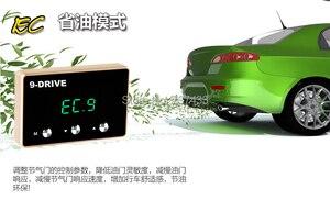 Image 2 - Автомобильный усилитель сигнала дроссельной заслонки для Mitsubishi Lancer EX Outlander EX Lancer EVO Mitsubishi ASX