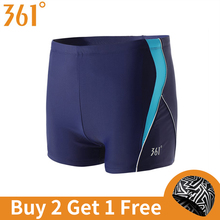 361 Men Swimsuit Quick Dry Swimming Trunks Male Tight Swim Shorts Boxer Swimwear for Plus Size Sexy Brief Boys
