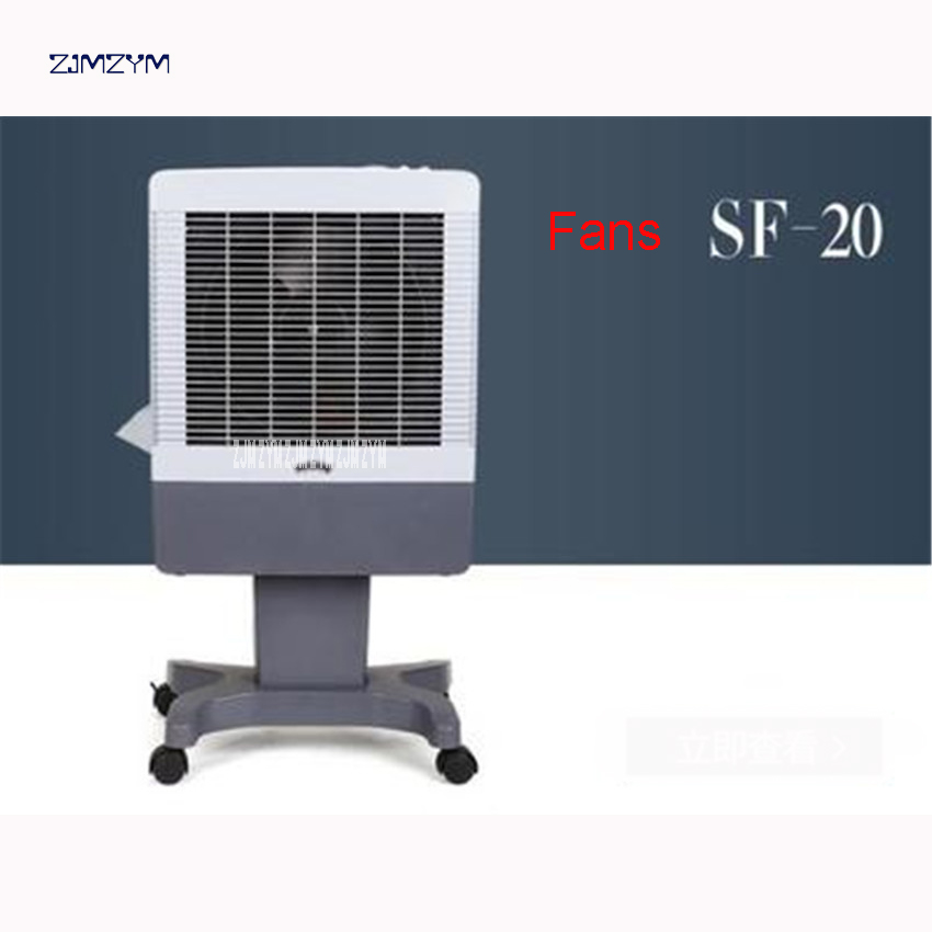 SF-20 air cooler air cooler air conditioning cooling fan floor fans Single cool electric air conditioner Fresh summer 220V/50hz юбка cool air цвет черный