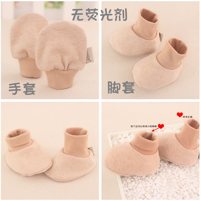 Y168 Free the newborn baby face gloves organic colored cotton socks  without fluorescent agent in food grade 0 to 6 months