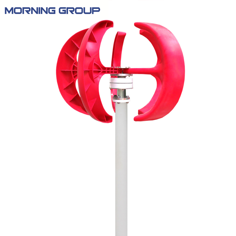 Red Lantern Style Small Vertical Wind Turbine Generator with Low Start Speed for on/off Grid System 100W 200W 300W 12V 24V 200w small wind mill for house