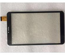 """10 Unids/lote Nuevo Para 8 """"pulgadas de Pantalla Táctil de la tableta yld-ceg8805-fpc-a1 Touch Panel digitalizador Del Sensor de cristal de Reemplazo Envío Gratis"""
