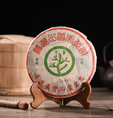 Ripe Puerh 5yr-10yr Yunnan Qizi Cake Jingmai Old Tree tea 357g Mellow taste fragrance Gold buds revealed