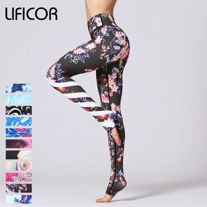 New Yoga Pants Running Sport P