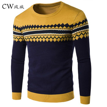 Men's Knitted Sweater Patterns Striped