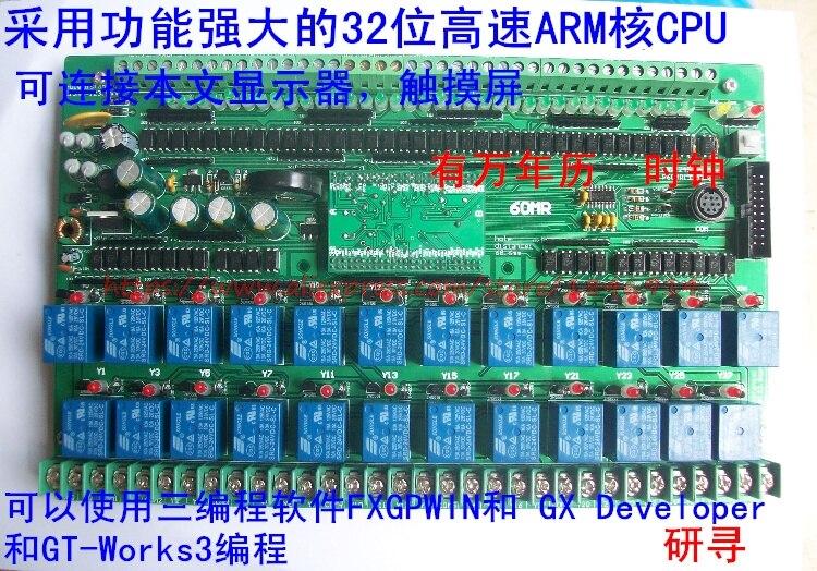 MITSUBISHI PLC Industrial Control Board Programmable Logic Controller FX1N 60MR FX1N 80MR