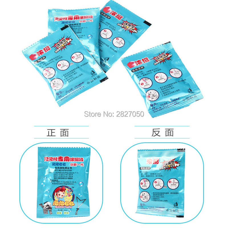 10pcslot-Non-toxic-Blowing-Bubbles-Concentrate-Powder-Bubble-Gun-toy-Bubble-Water-Gun-Blowout-Bubble-Toys-for-children-3