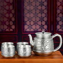 Hundred Years Craftsman Silver Tea Set 999 Pure Silver Household Tea Pot Baifu Kungfu Tea Pot