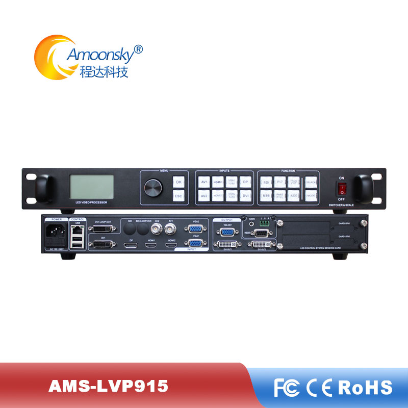 AMS-LVP915 LED Signal Seamless Switcher Similar to Magnimage LED-550D Led Video Processor for Rental LED Screen(China)