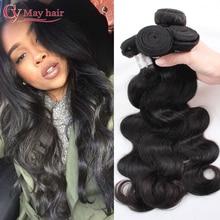 8A Stema Hair Brazilian Body Wave Hair Bundles Bodywave Brazilian Virgin Hair Meches Bresilienne Lots Rosa Miss Lula Hair