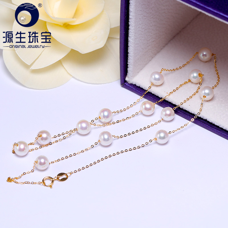 [YS] 18K Gold 5-5.5mm White Pearl Necklace China Freshwater Pearl Necklace Jewelry [YS] 18K Gold 5-5.5mm White Pearl Necklace China Freshwater Pearl Necklace Jewelry