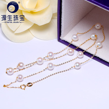[YS] 18K Gold 5-5.5mm White Pearl Necklace China Freshwater Jewelry