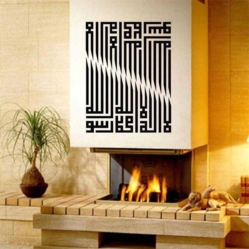 Aliexpress.Com : Buy Muslim Pattern Islamic Wall Sticker Home