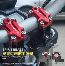 SPIRIT BEAST Motorcycle Accessories Handlebars Motocross Vehicles Handlebar Moto Handle Pressure Block CNC Decoration