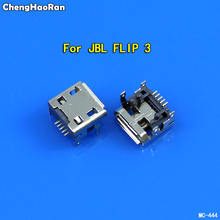 Chenghaoran 5 шт для jbl charge flip 3 bluetooth колонка гнездовой